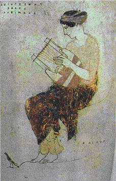 Musa citarista  Particolare da lekythos attica